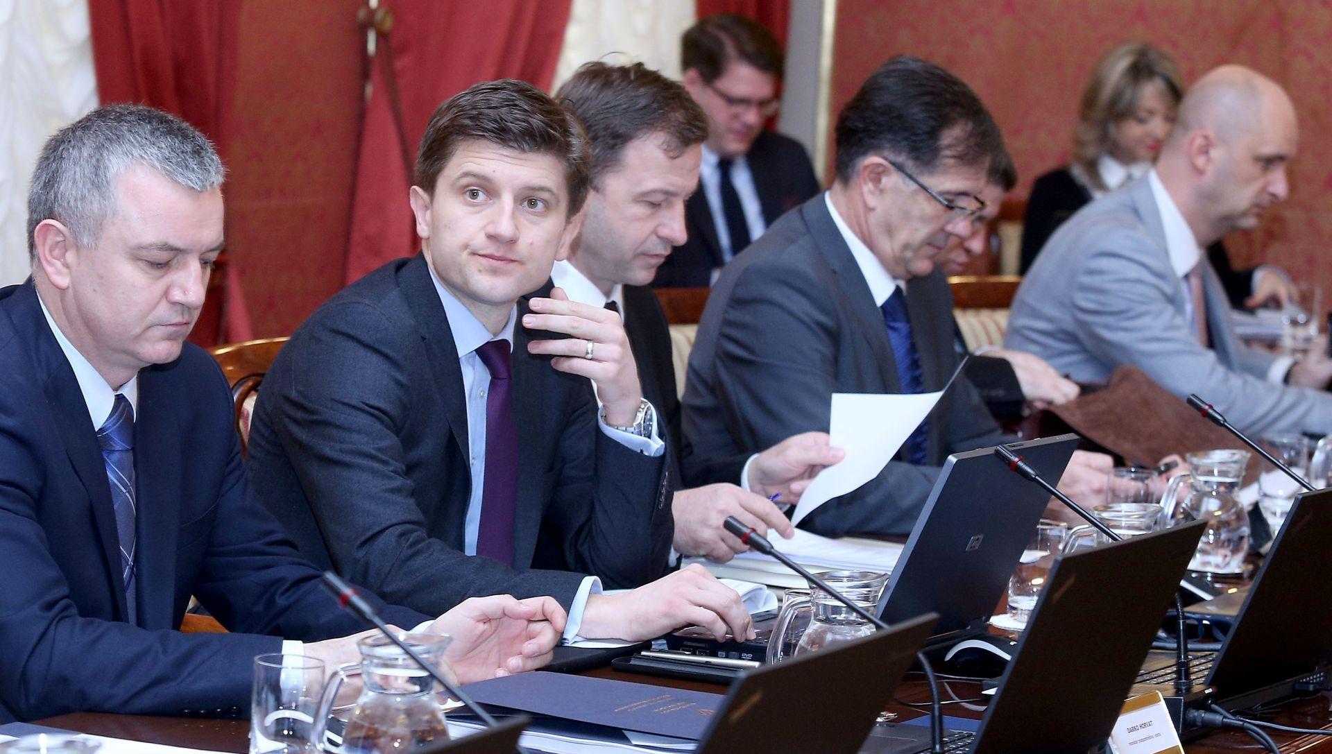 SJEDNICA VLADE Hrvatska Vlada predstavlja proračun