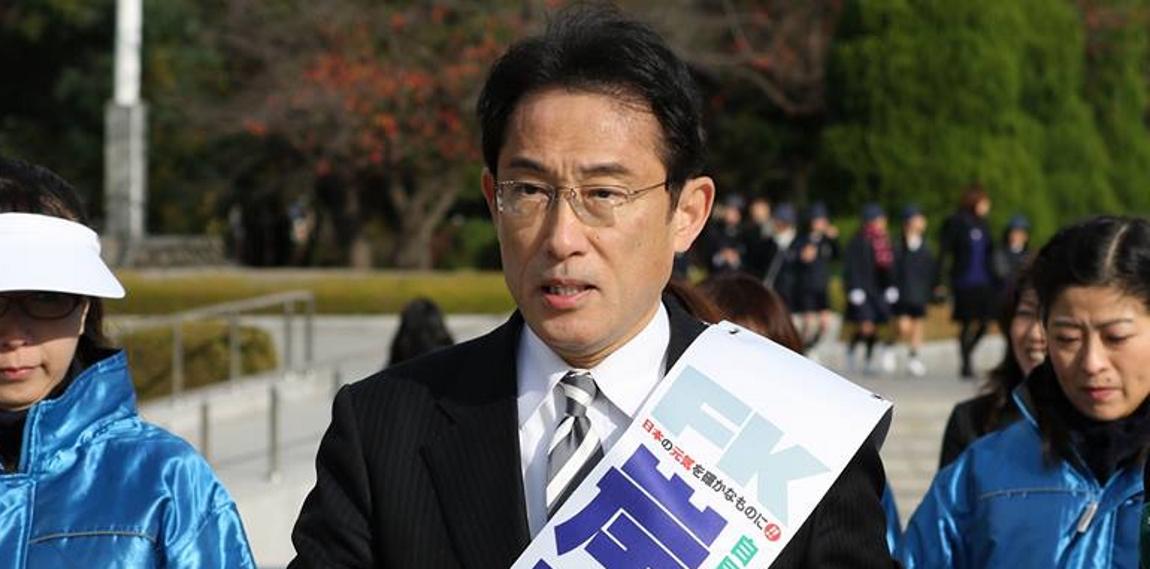 VIDEO: I japanski ministar vanjskih poslova stigao na razgovore u Peking