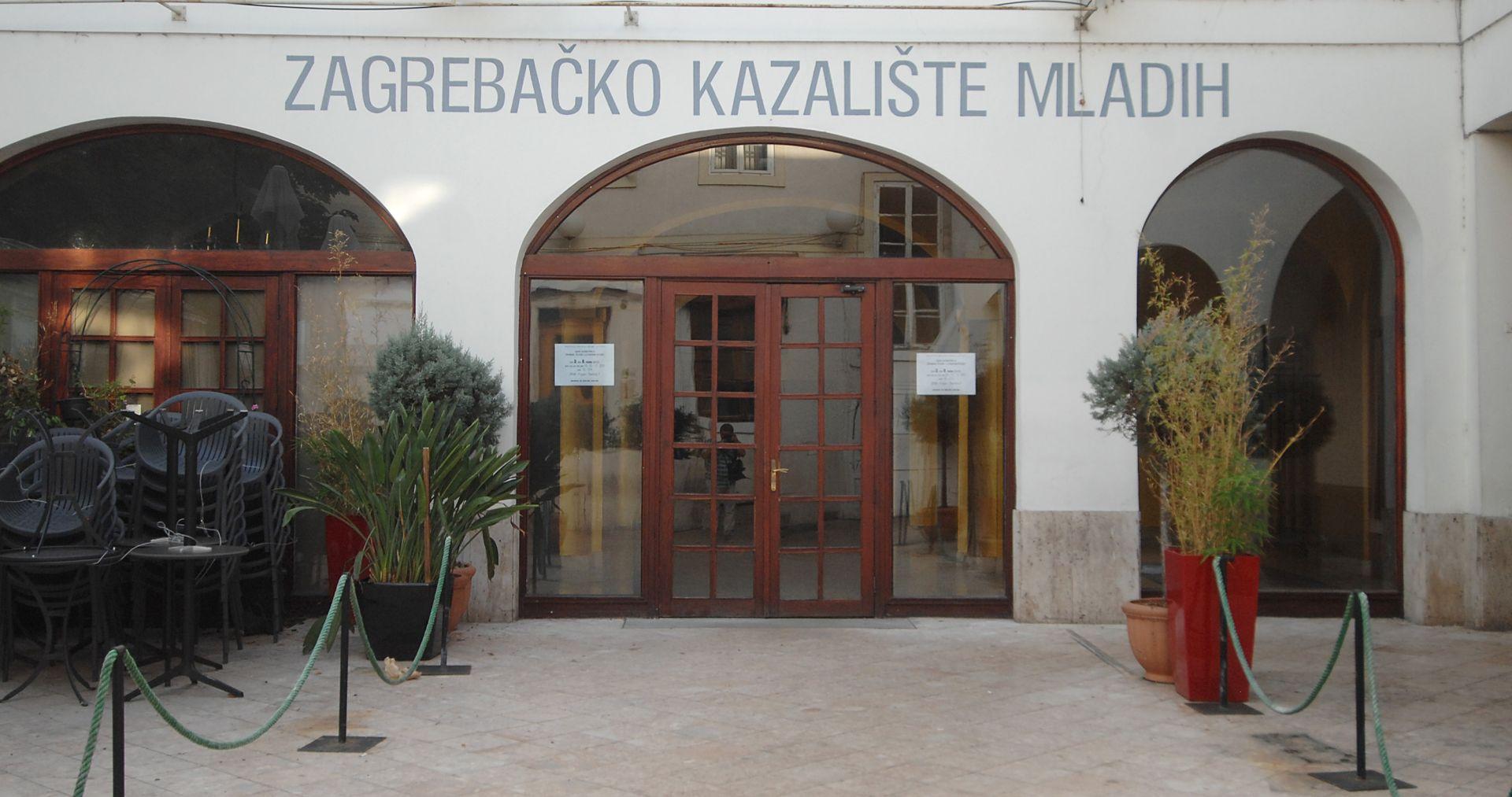 Zagrebački plesni centar pripojit će se ZKM-u