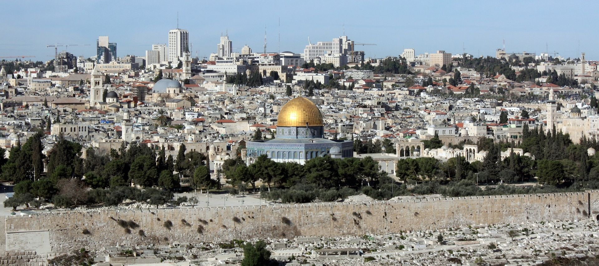 Izrael prekinuo suradnju s UNESCO-om