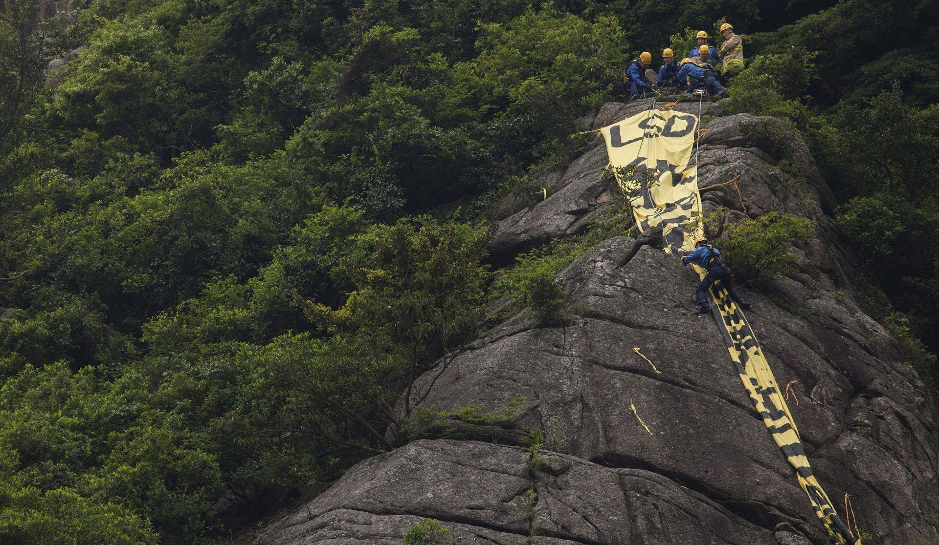 Hong Kong u visokoj pripavnosti zbog posjeta kineskog dužnosnika