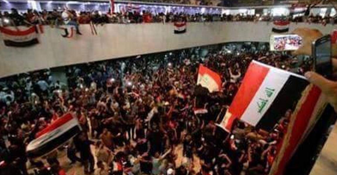 VIDEO: Medijska debata o trenutnoj situaciji u Iraku