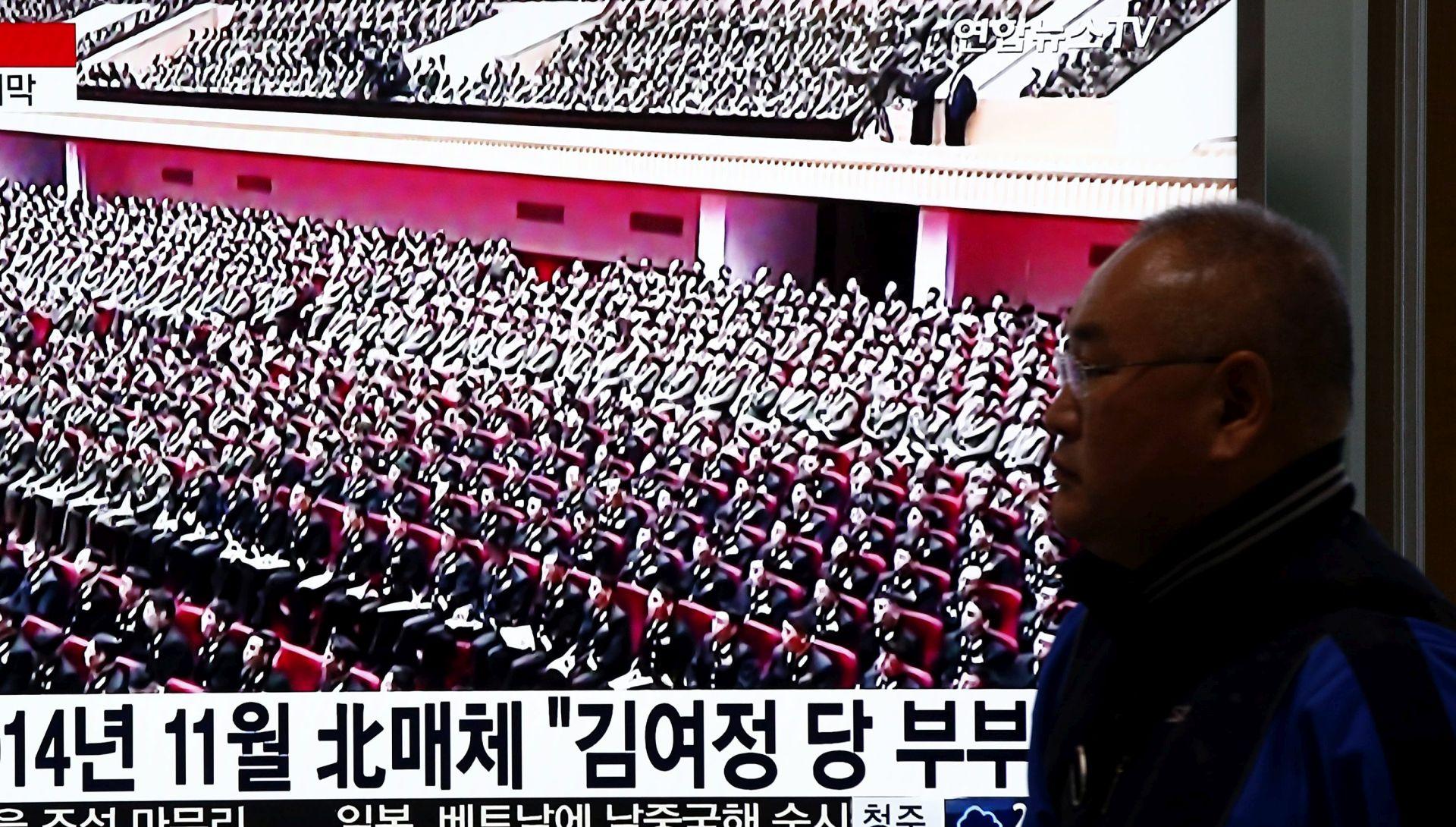 """Kongres sjevernokorejskih komunista u ozračju """"čudesnih rezultata"""""""