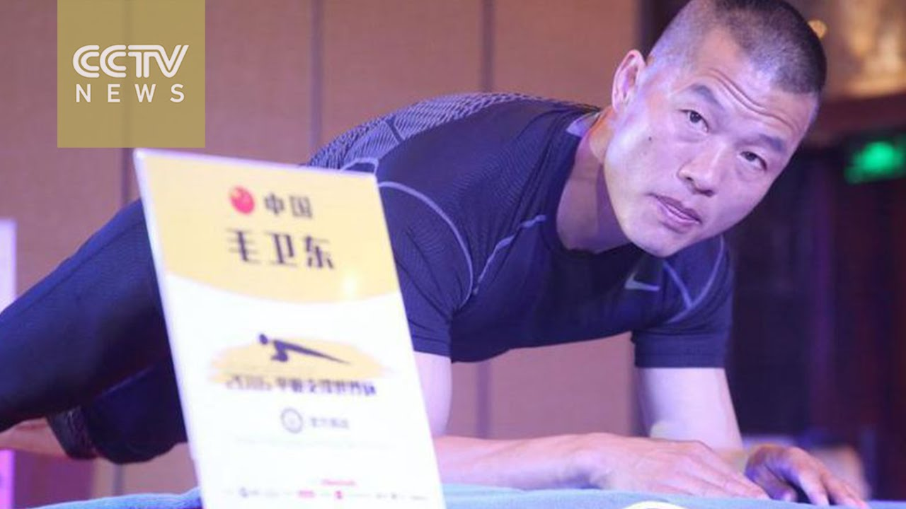 VIDEO: Kineski policajac oborio rekord u sklekovima