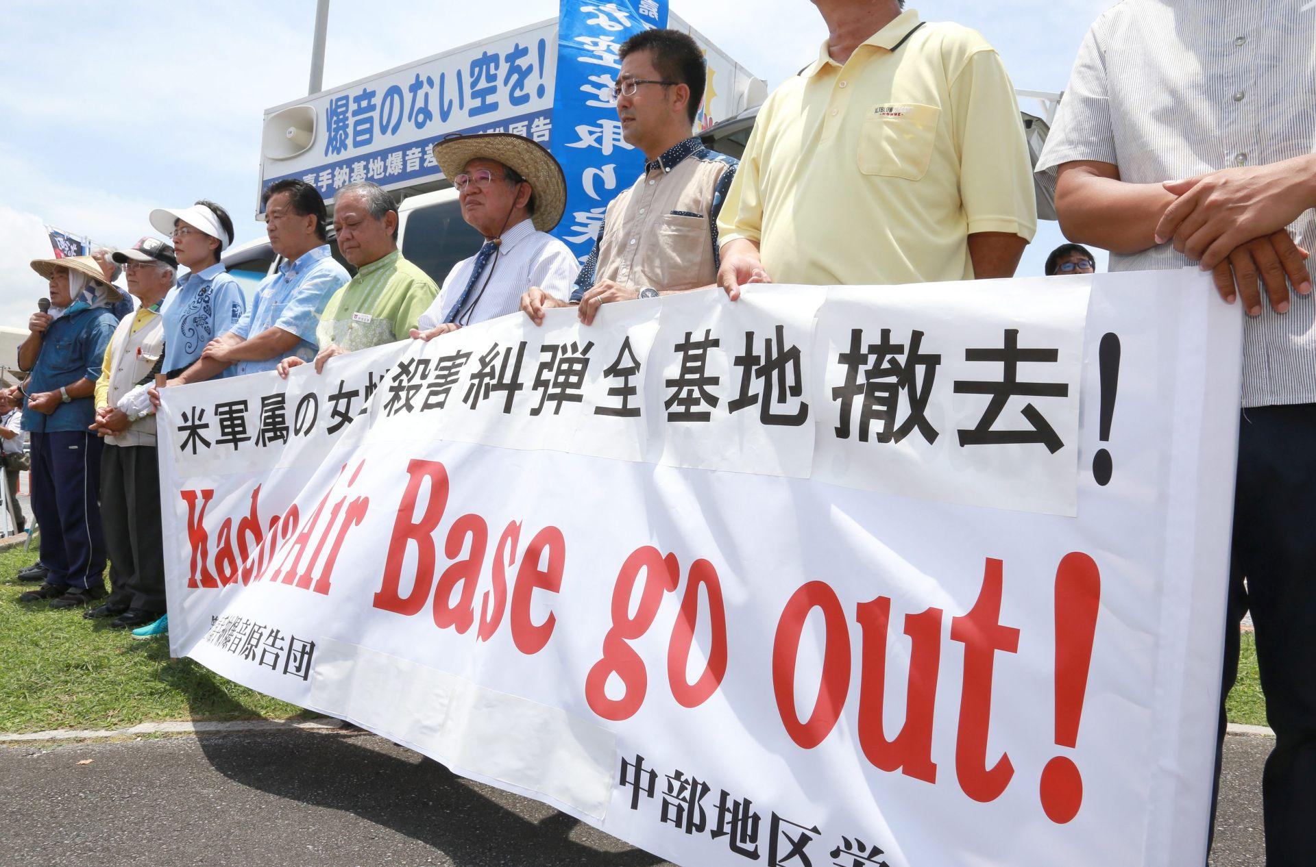 Okinawa: Tisuće ljudi prosvjeduju protiv američkih baza