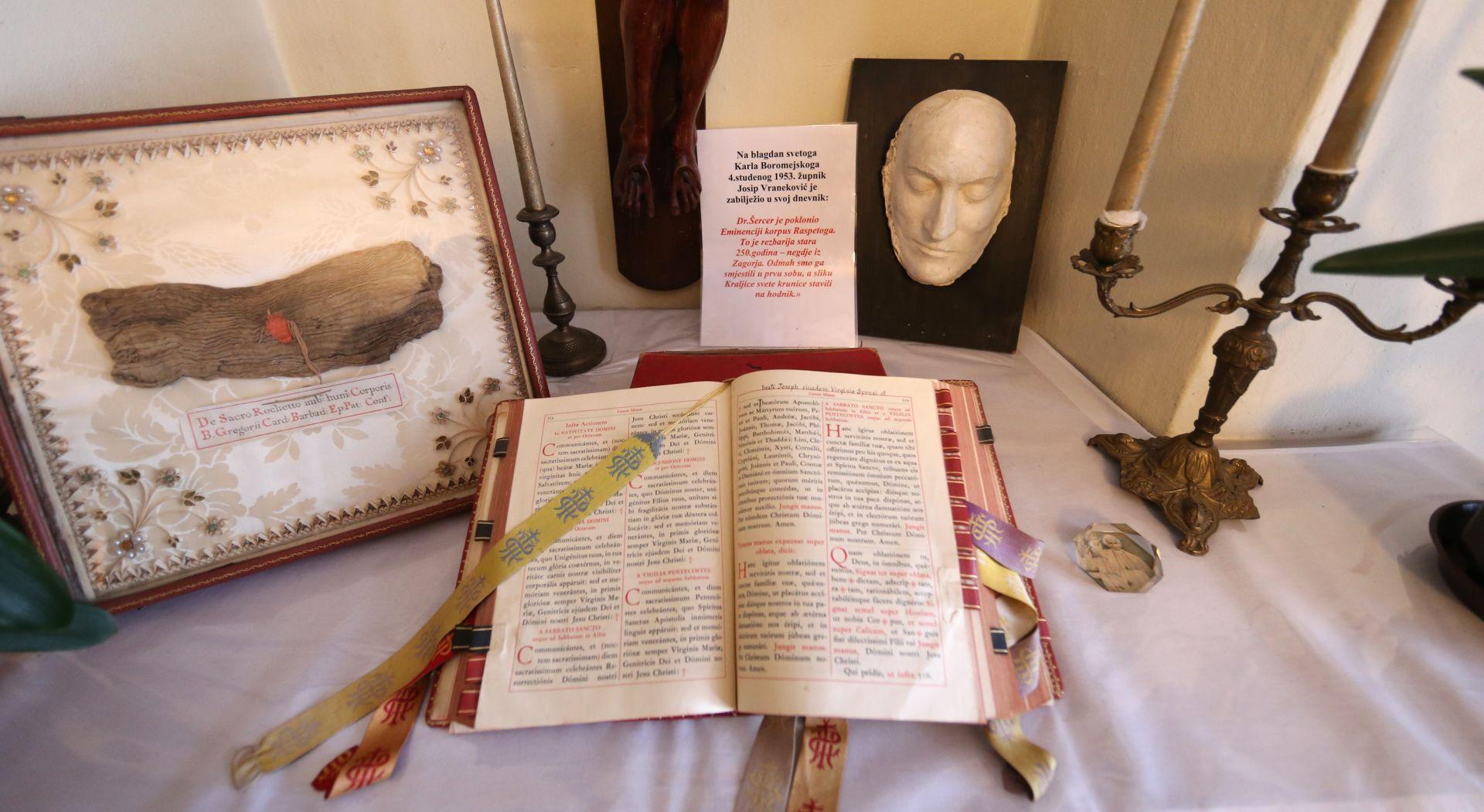U EP-u otvorena izložba o životu i djelu Alojzija Stepinca