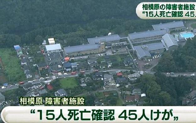 POKOLJ U JAPANU:  U centru za osobe s invaliditetom nožem ubio najmanje 15 ljudi