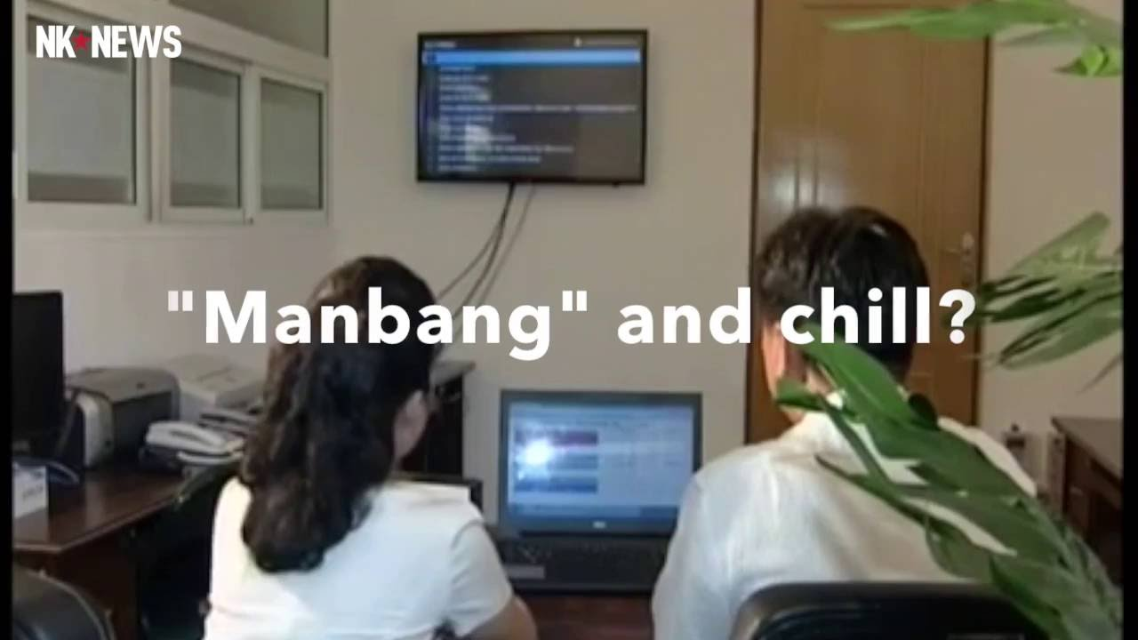 VIDEO: Sjeverna Koreja uvodi vlastiti Netflix, upoznajte Manbang