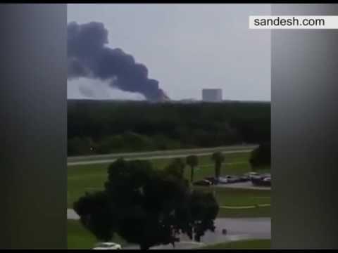 NEUSPJELO LANSIRANJE: Velika eksplozija tijekom pripreme rakete u Svemirskom centru