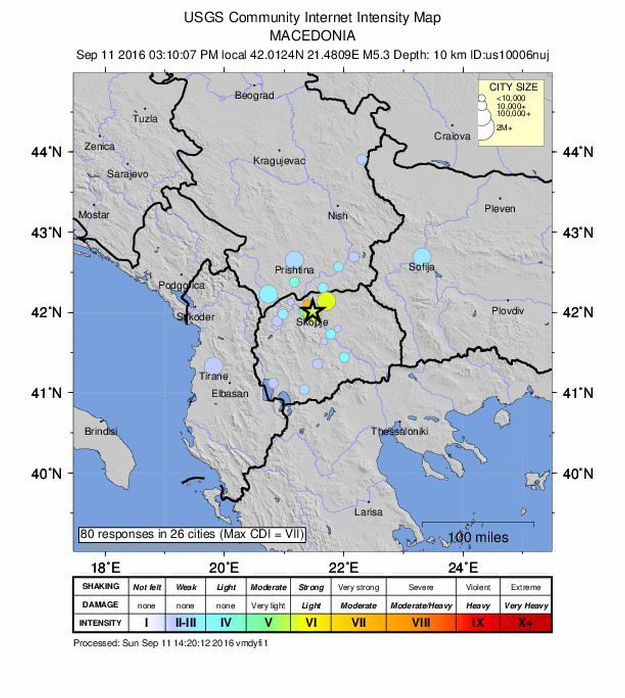 OPSERVATORIJ: Novi slabiji potres u Makedoniji nakon 12 potresa u nedjelju