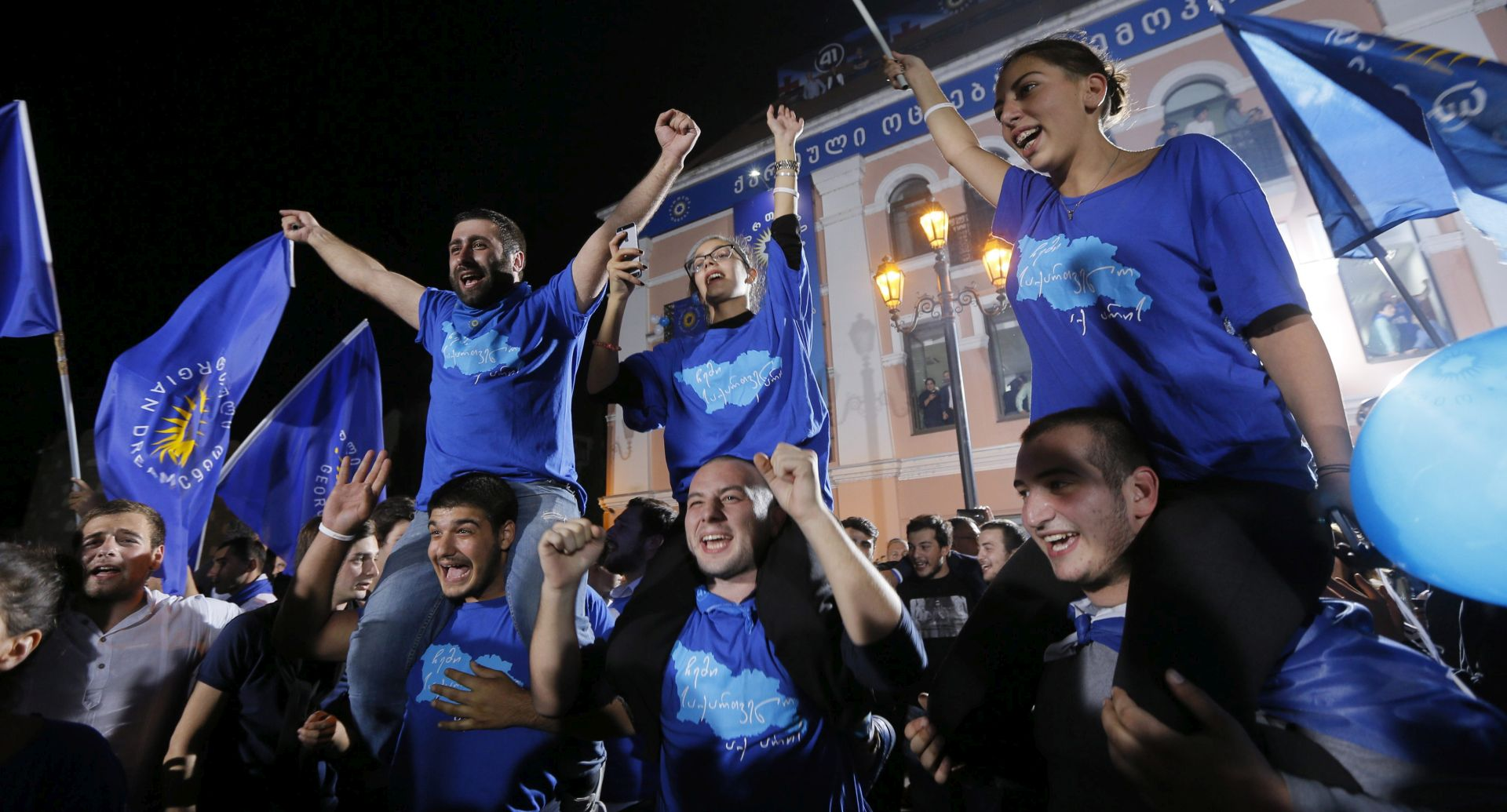 Gruzijski san proglasio pobjedu na izborima