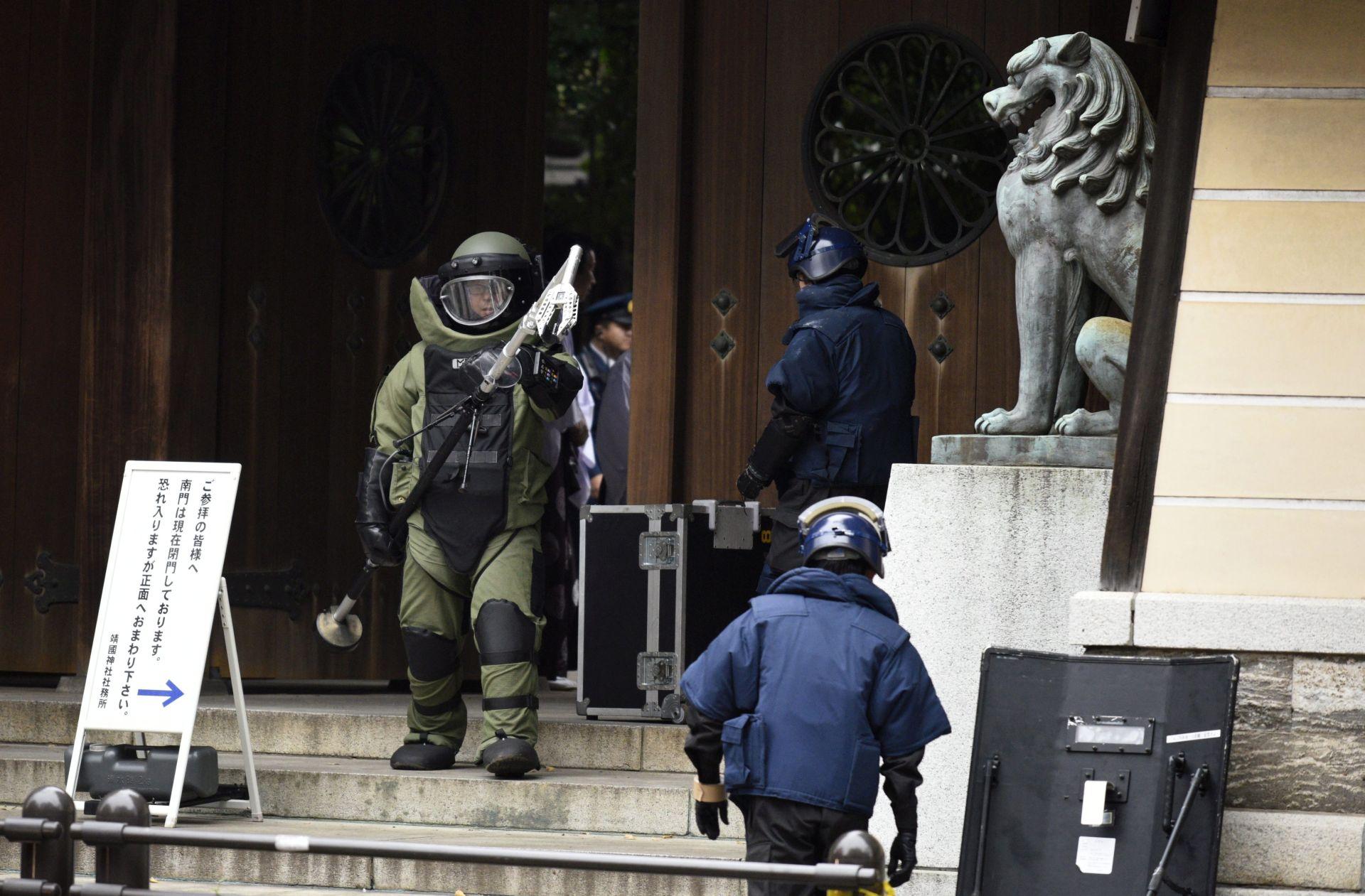 EKSPLOZIJE U PARKU: U Japanu jedna osoba ubijena, najmanje dvije ozlijeđene