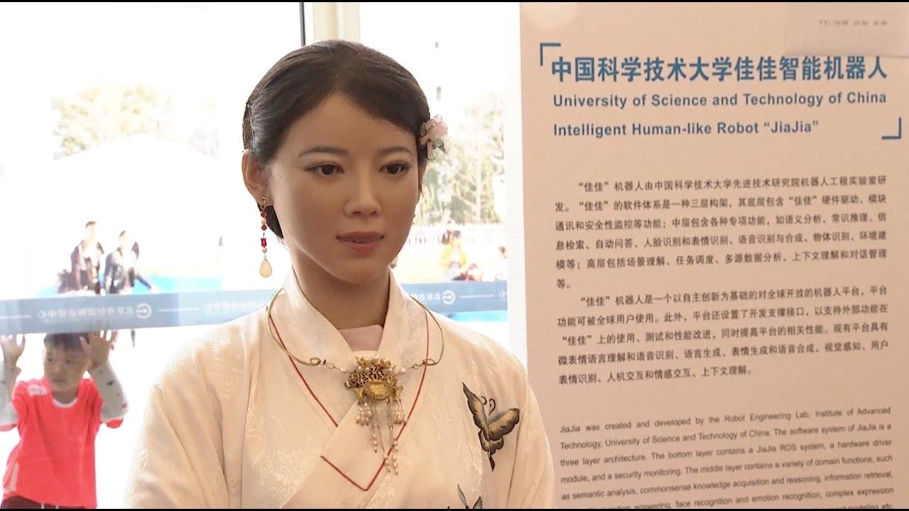 VIDEO: Posjetimo nakratko protekli World Robot Conference 2016