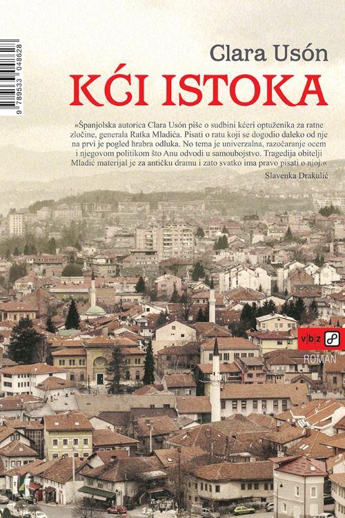 naslovnica_kci-istoka