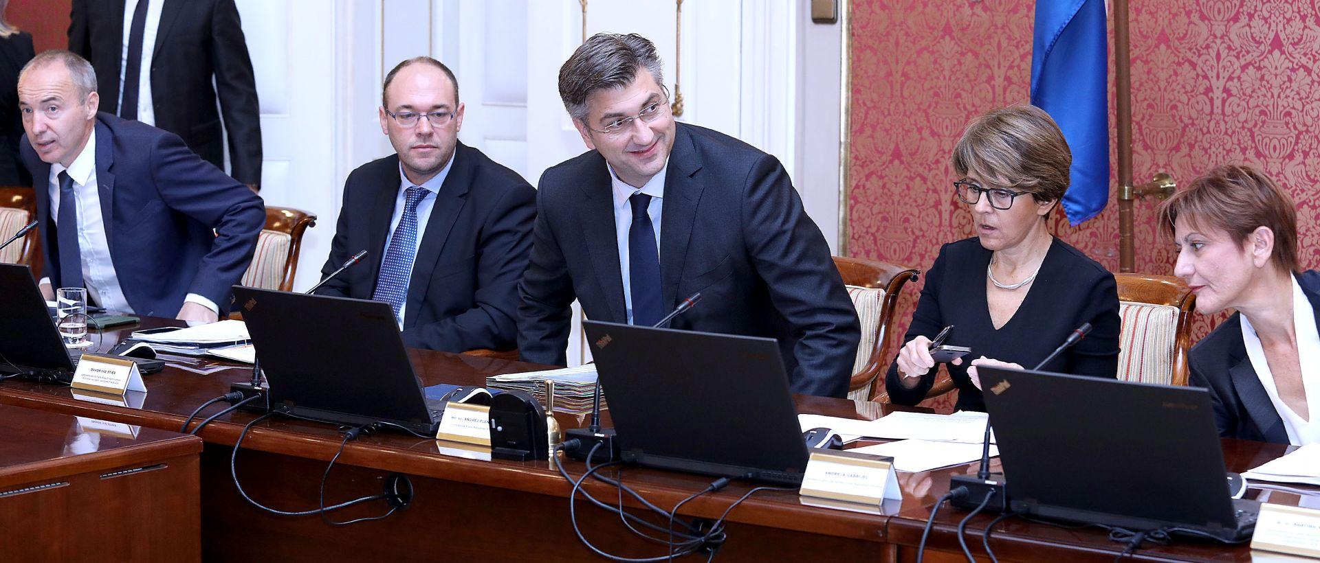 Vlada u četvrtak predlaže osnivanje Ministarstva državne imovine