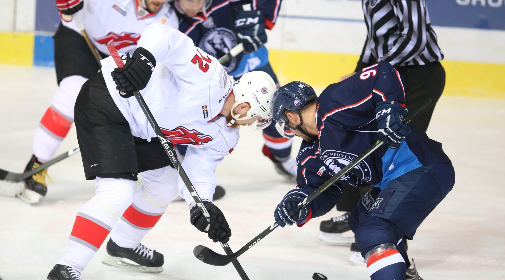 KHL LIGA Metalurg slavio protiv Medveščaka u Zagrebu