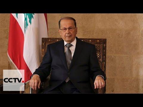 VIDEO: Libanonski parlament izabrao Michela Aouna za novog predsjednika