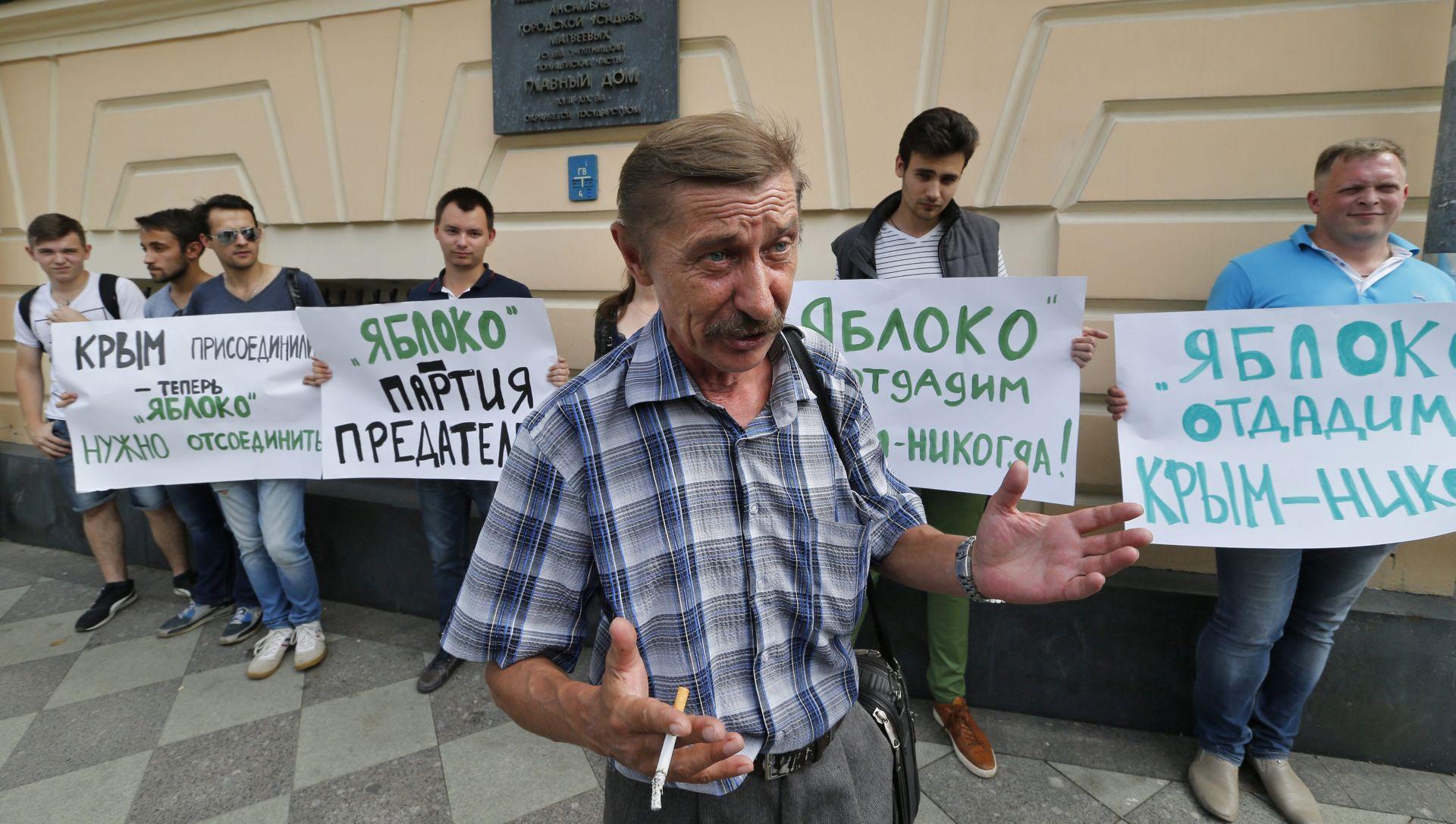 """UKRAJINA OPOVRGAVA OPTUŽBE: Moskva uhitila na Krimu skupinu """"sabotera-terorista"""""""