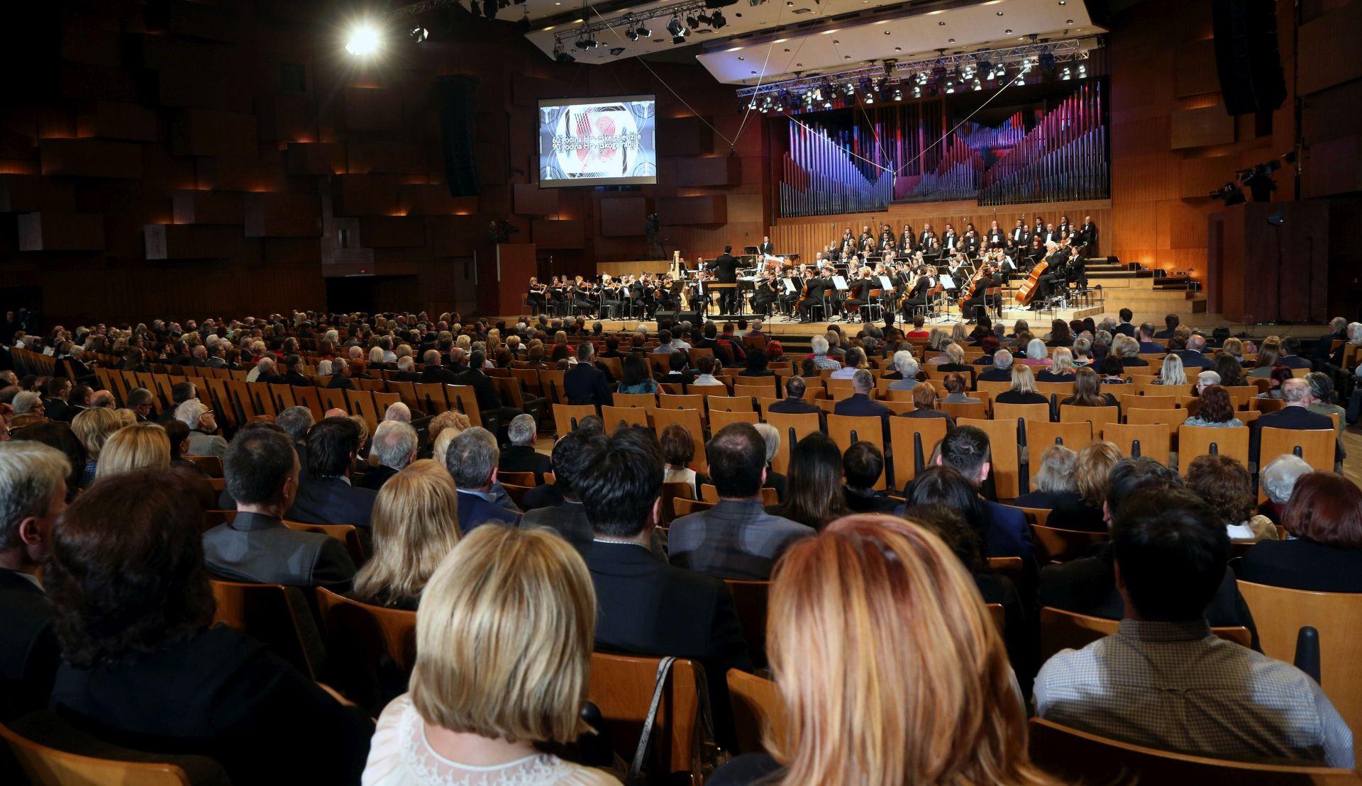 OBNOVA VODOTORNJA: Humanitarni koncert Orkestra OS RH i Banda US zračnih snaga
