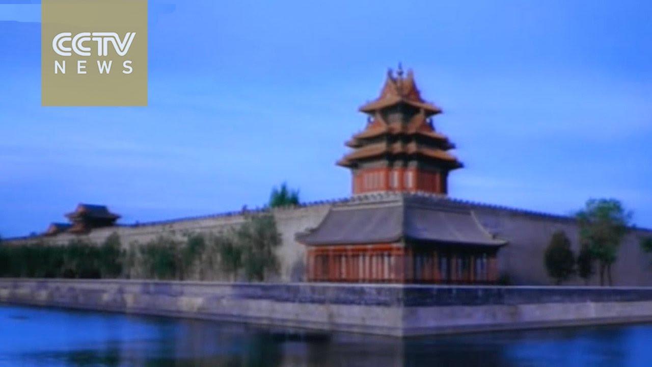 VIDEO: Počinje obnova zidina Zabranjenog grada u Pekingu