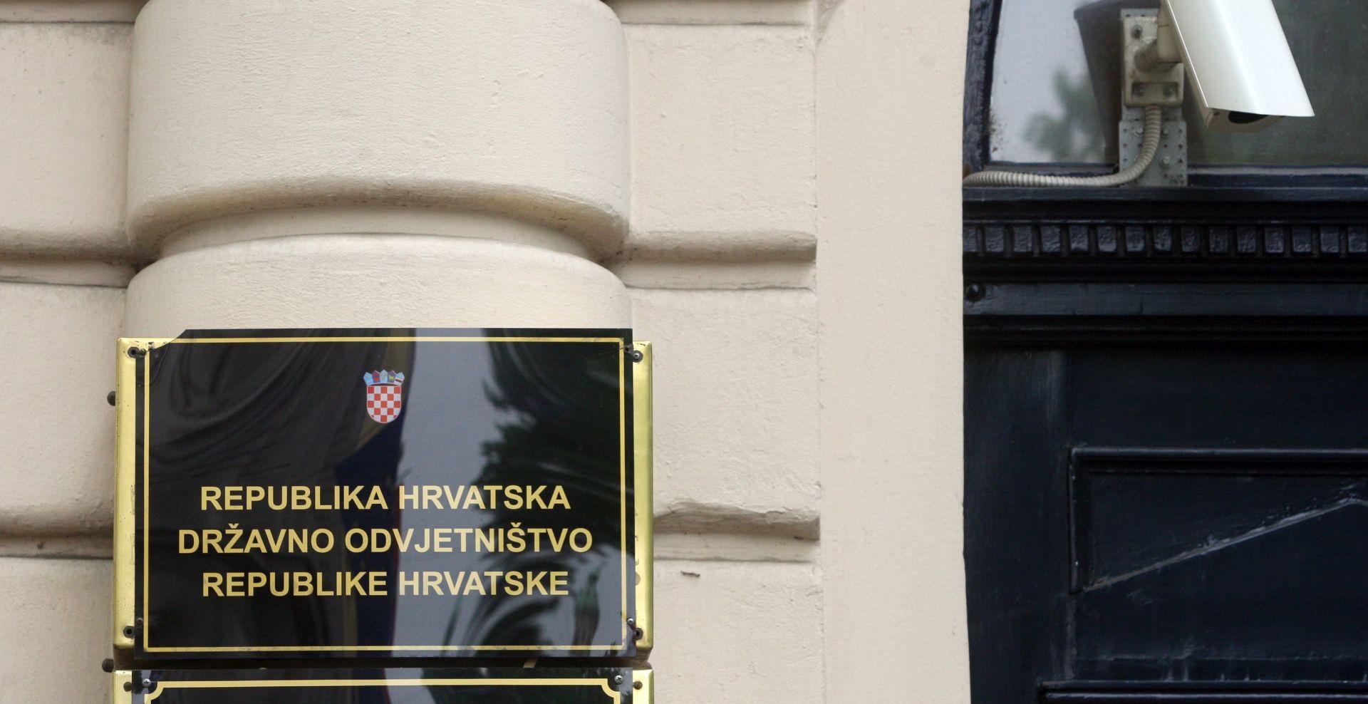 DORH bez komentara na objavu dokumenta odluke arbitraže