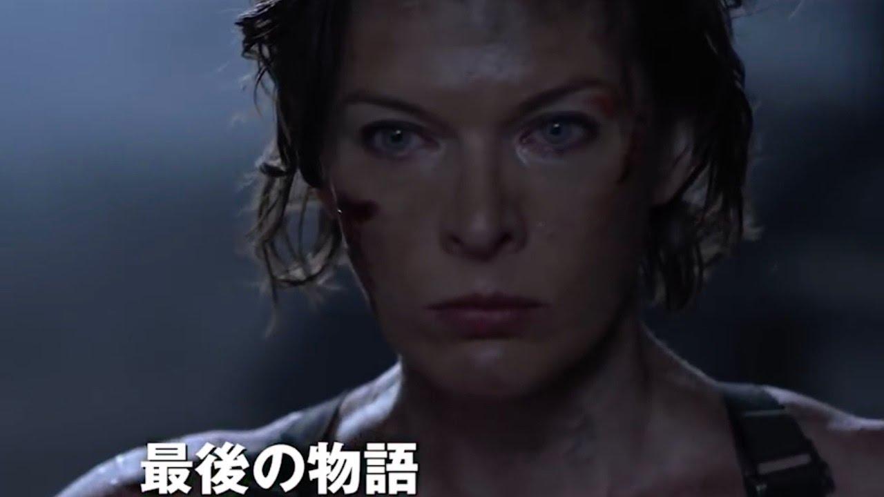 VIDEO: Intervjui s ekipom filma 'Resident Evil: The Final Chapter'