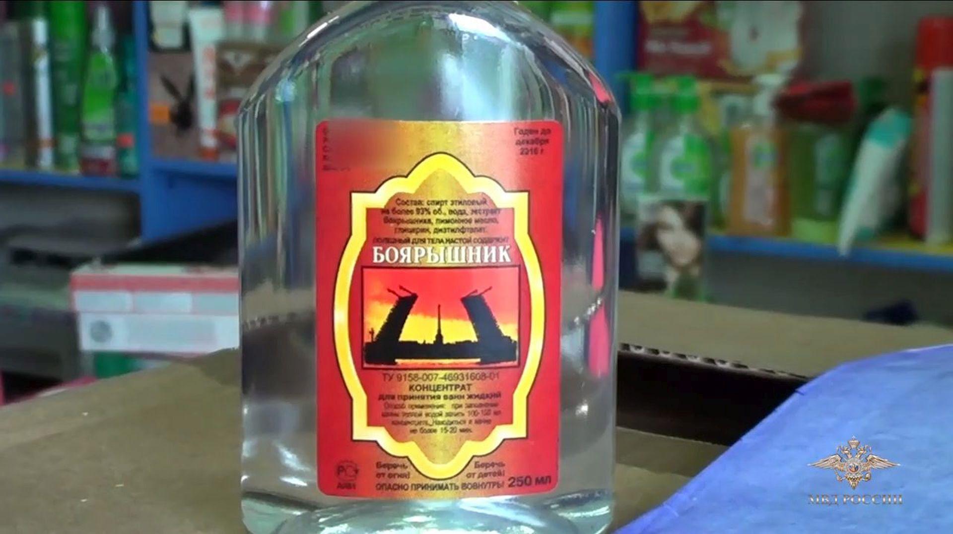 TROVANJE MIRISNOM KUPKOM: U Rusiji preminula 71 osoba