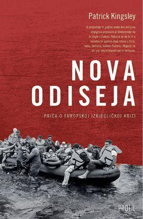 nova_odiseja_mu