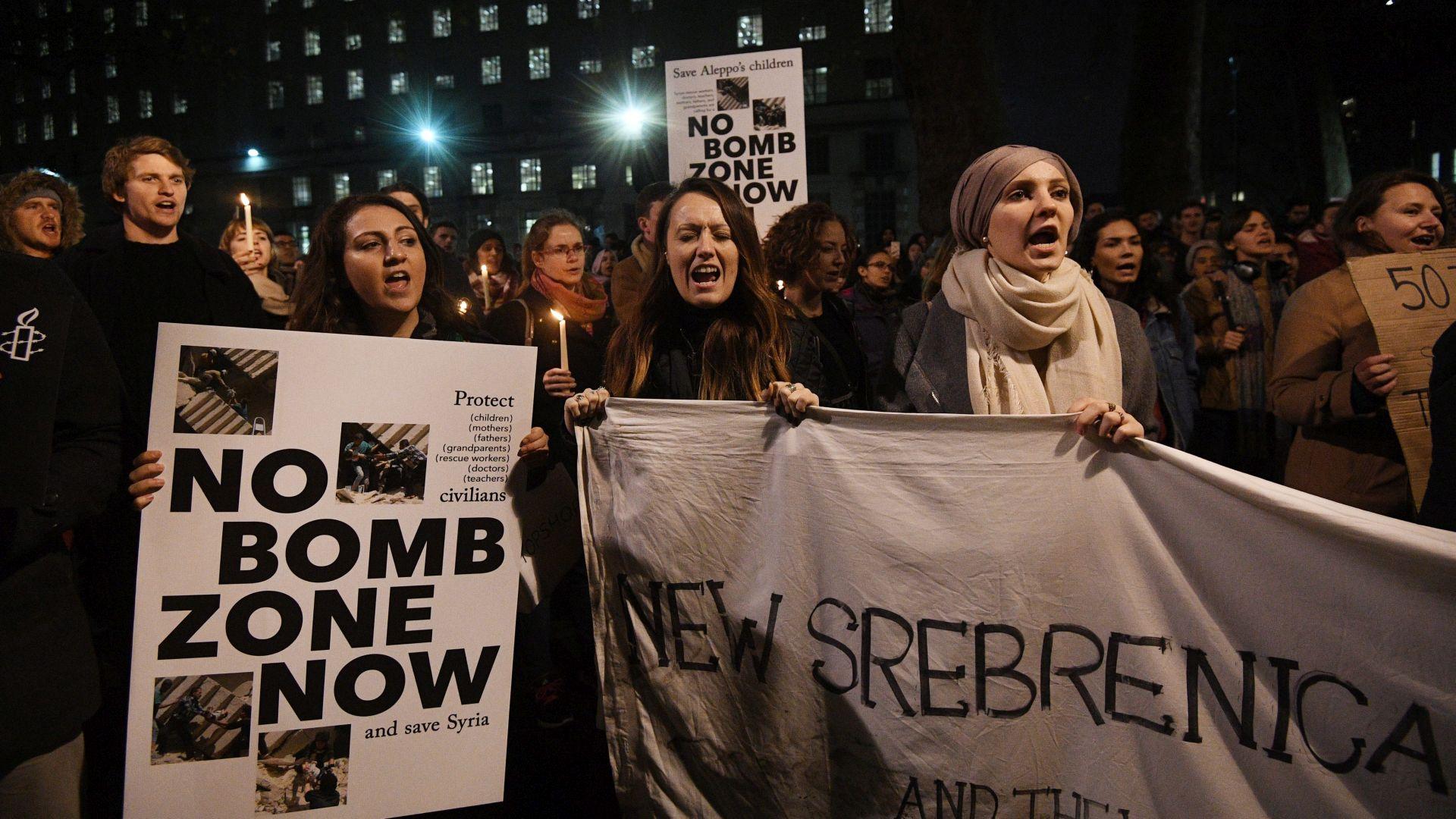 PROSVJED U Sarajevu miting potpore Sirijcima i protiv uništavanja Alepa