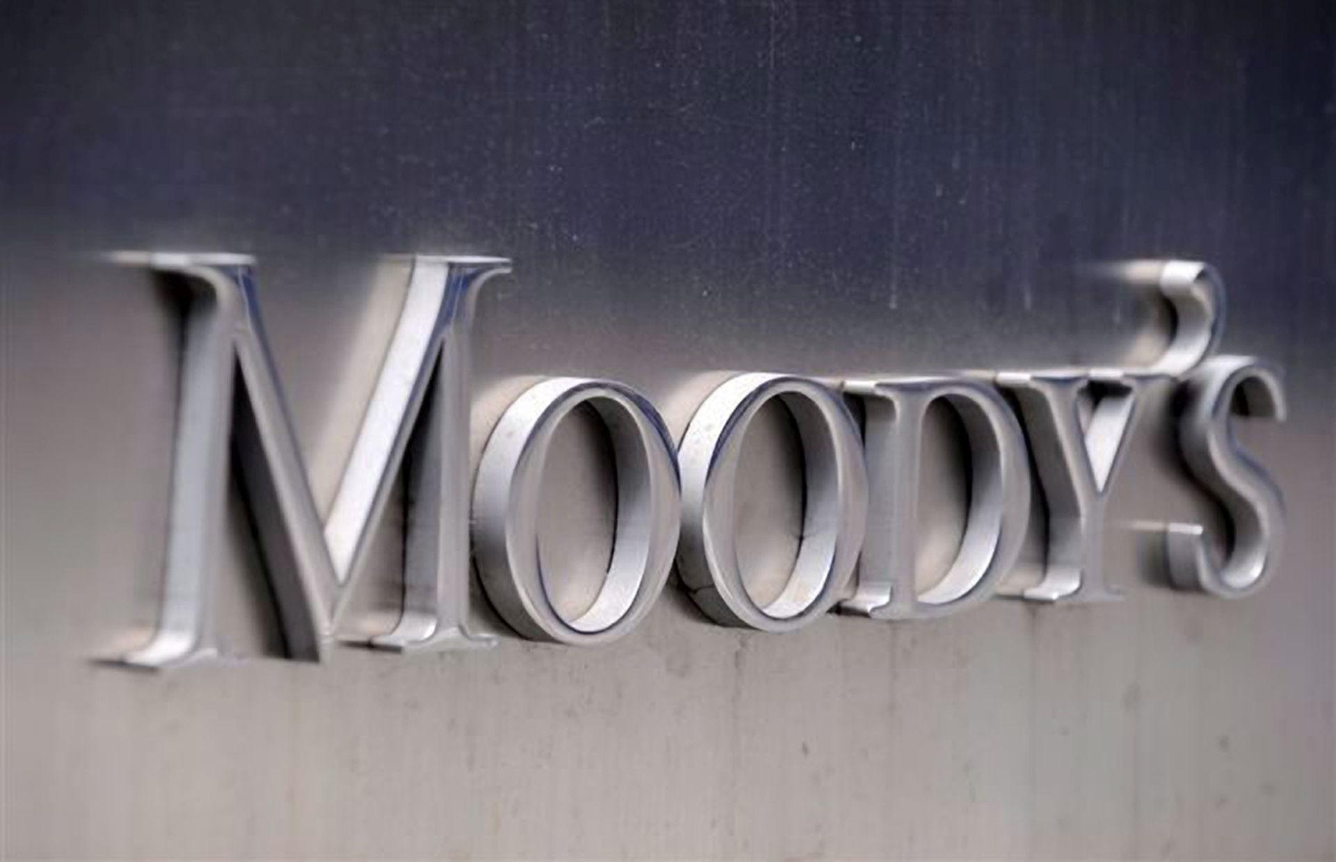 MOODY'S Dobri rezultati Hrvatske u fiskalnoj konsolidaciji