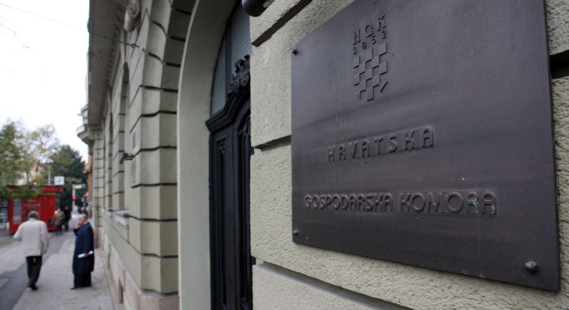 HGK Javni dug u trećem kvartalu 2016. skliznuo na 85 posto BDP-a