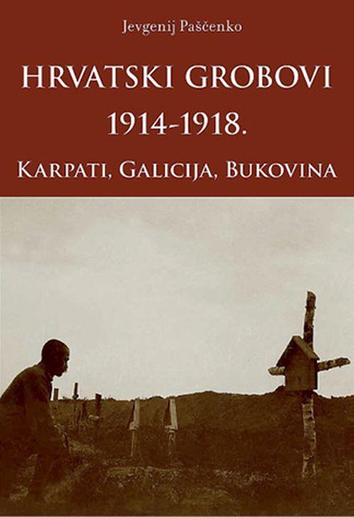 Hrvatski_grobovi_cover_primjer5-page-001
