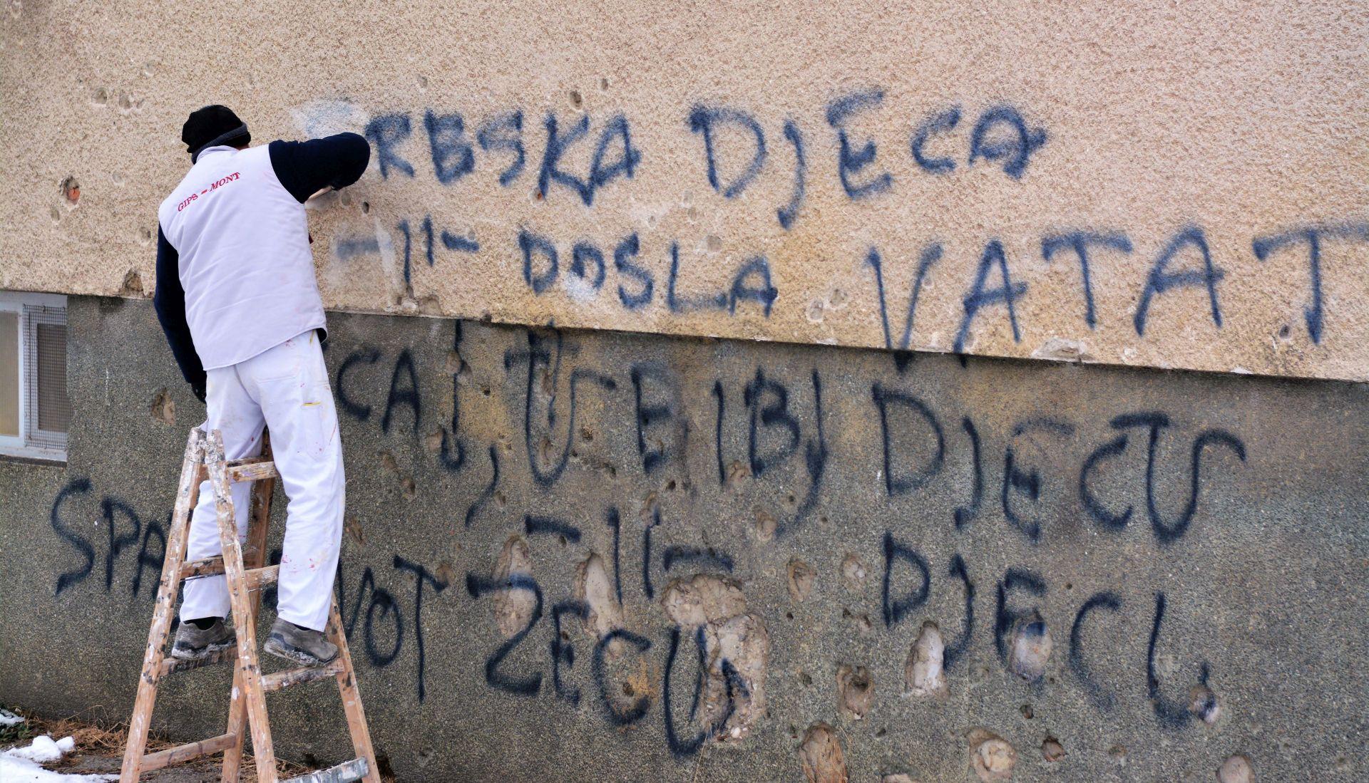 Uklonjen grafit u Karlovcu koji poziva na ubojstvo djece