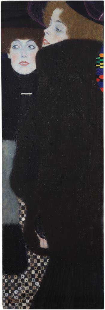 Gustav Klimt, Prijateljice (sestre)