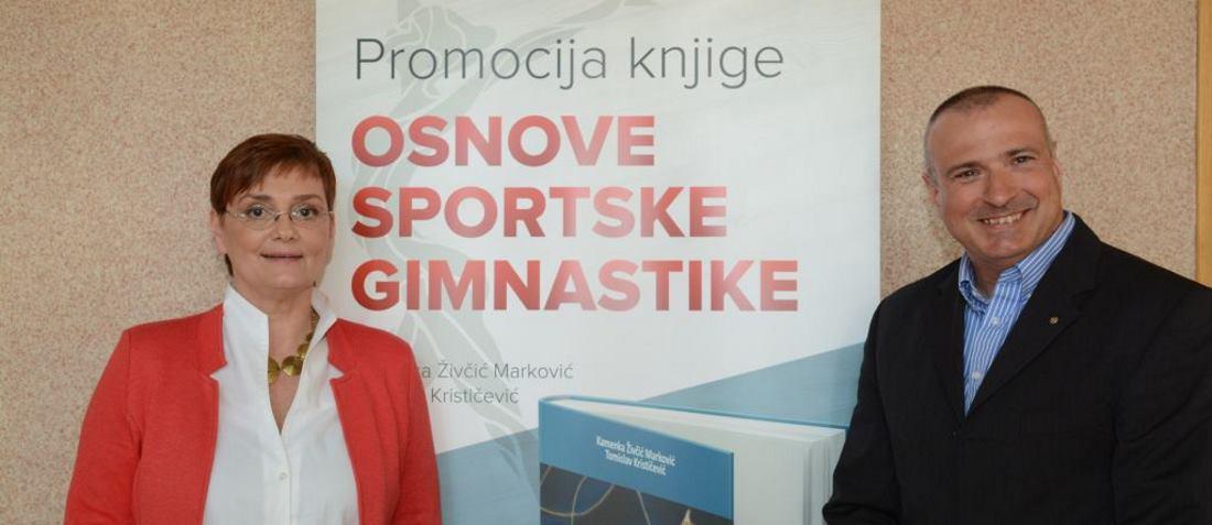 FOTO: Predstavljena korisna knjiga-udžbenik 'Osnove sportske gimnastike'