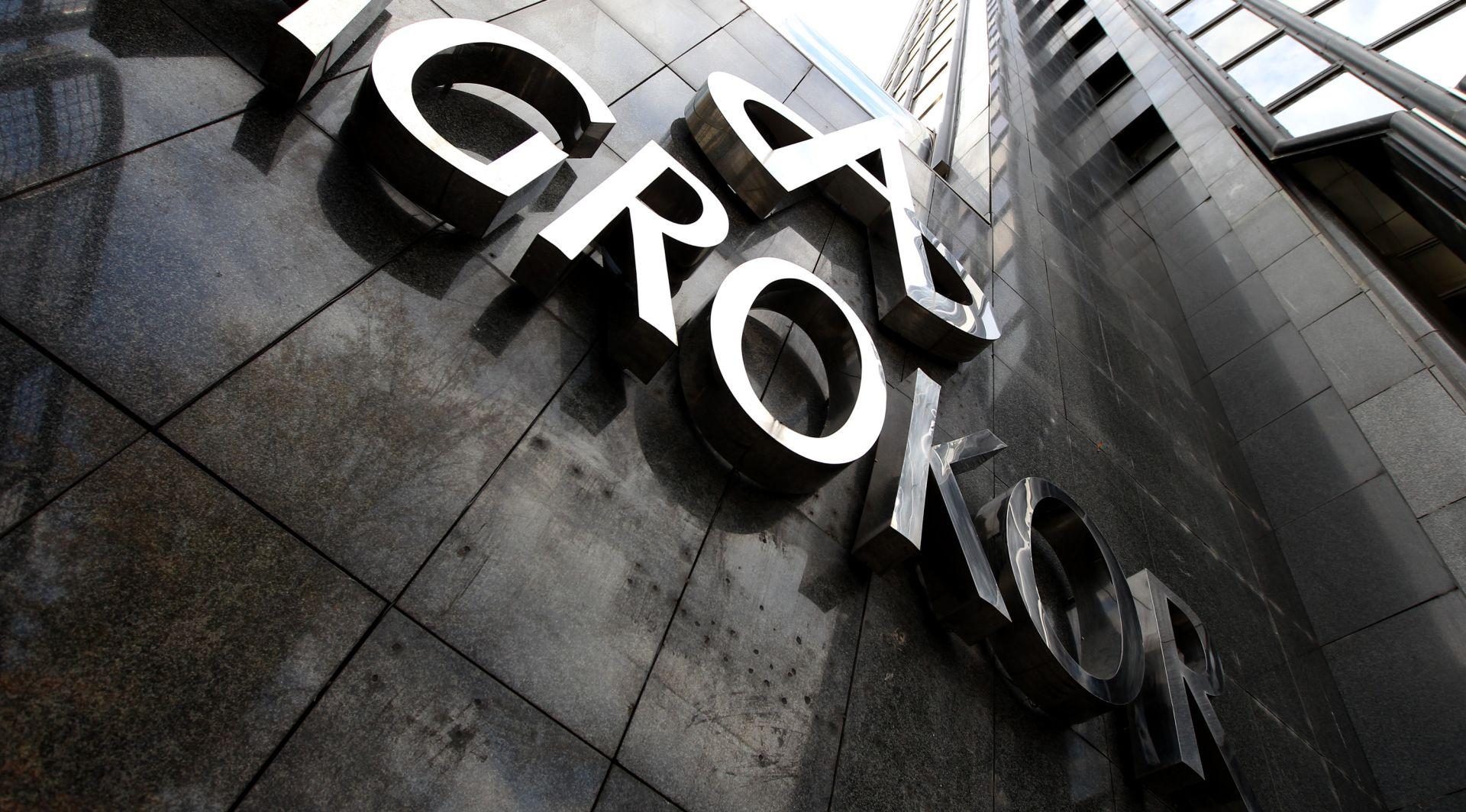 Moody's snizio izglede na Agrokorov rejting sa stabilnih na negativne