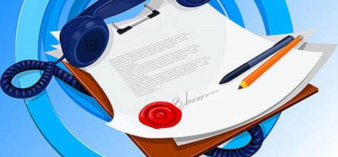 Registar za zaštitu potrošača 'Ne zovi' pušten u operativni rad