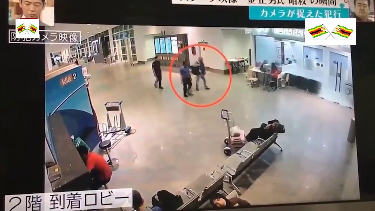 VIDEO: Osumnjičena za ubojstvo Kim Jong-Nama mislila da je u skrivenoj kameri