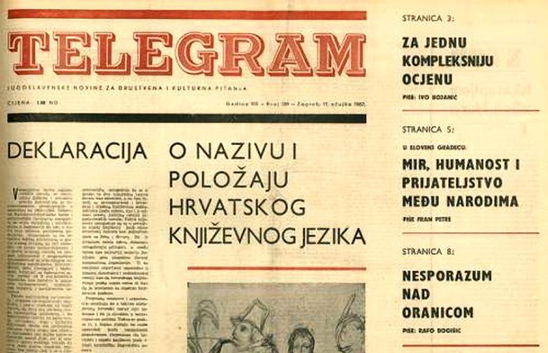 """50 godina od """"Deklaracije o nazivu i položaju hrvatskoga književnog jezika"""""""