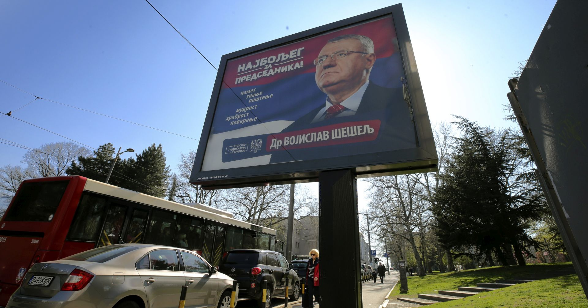 Radikalima ponovno zabranjen skup u Hrtkovcima