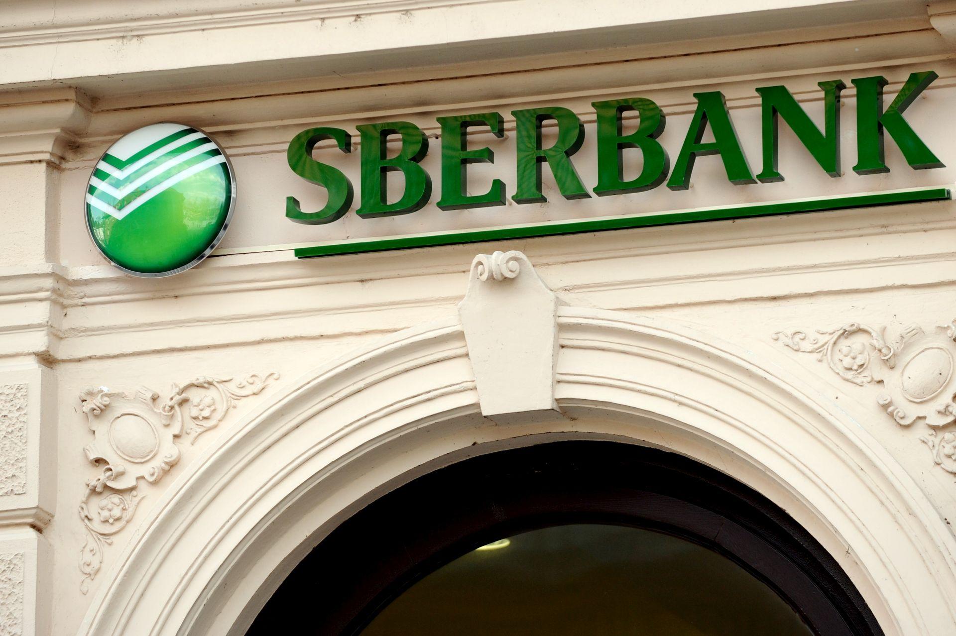Visoki trgovački sud odbio žalbu Sberbanka