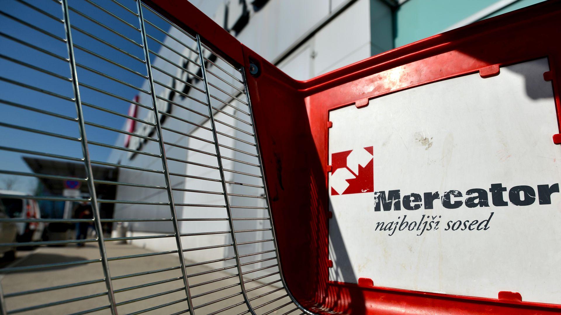 Sberbank će skoro petinu Mercatorovih dionica prodavati na dražbi 7. srpnja