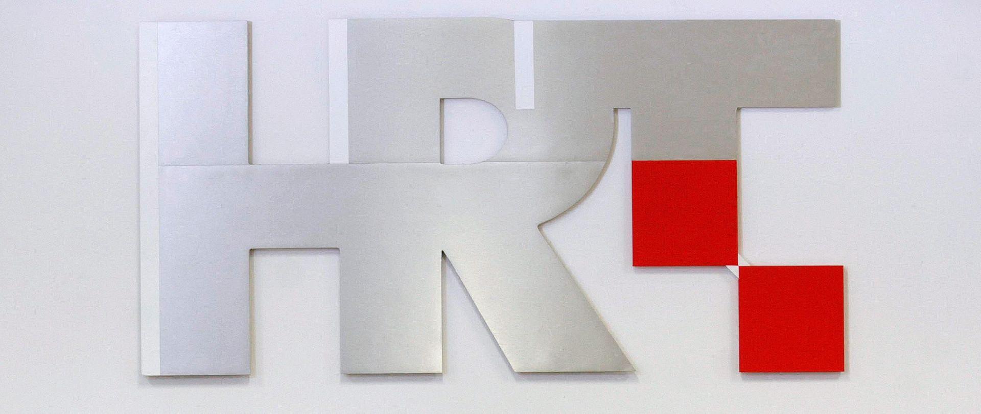 Programsko vijeće HRT-a prihvatilo prijedlog novog ugovora s Vladom
