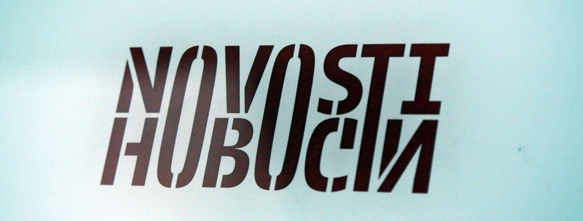 Božidar Alić izgubio spor protiv izdavača Novosti