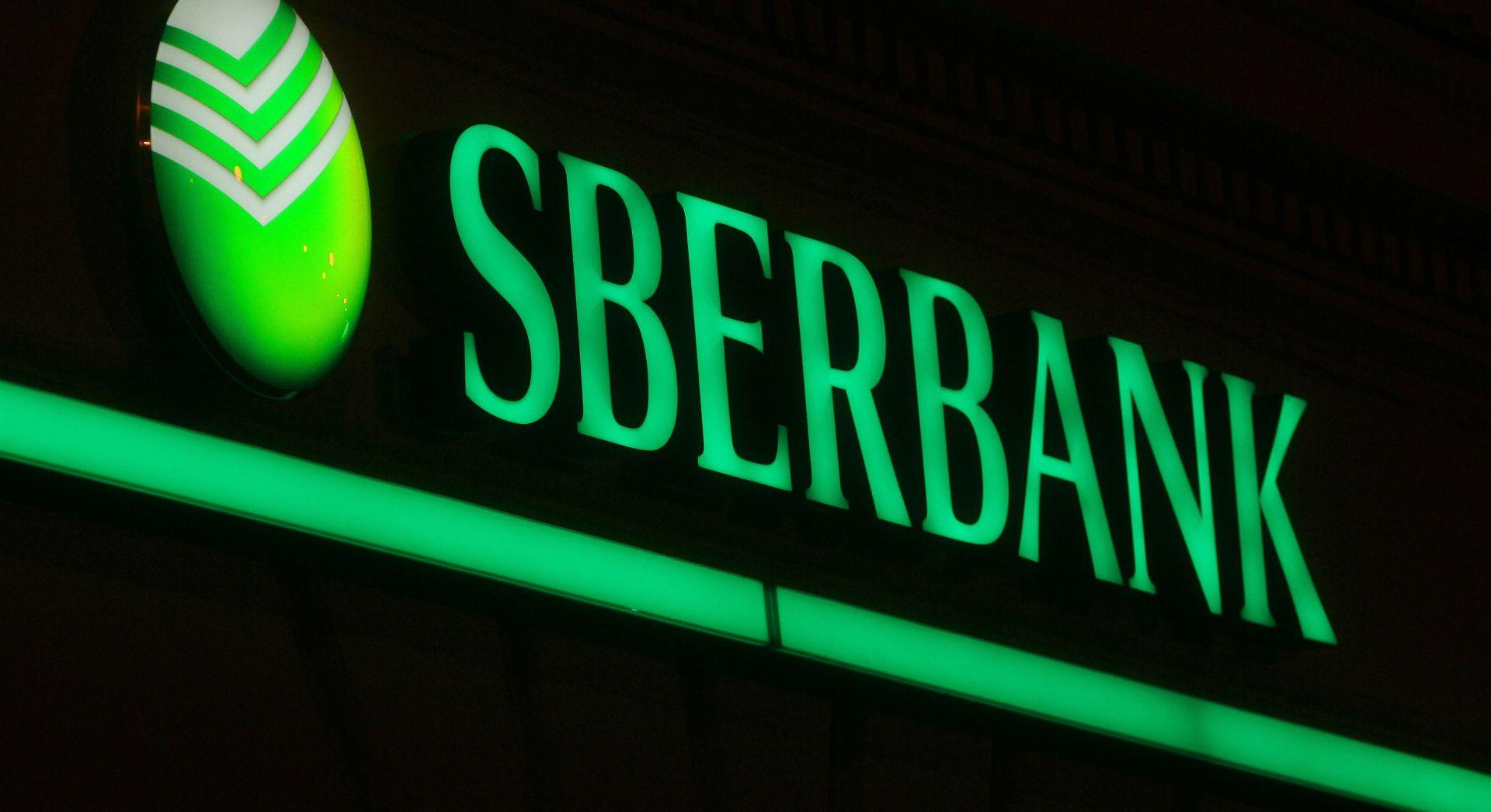 SBERBANK 'Najmanje godina dana za financijsko ozdravljenje Agrokora'