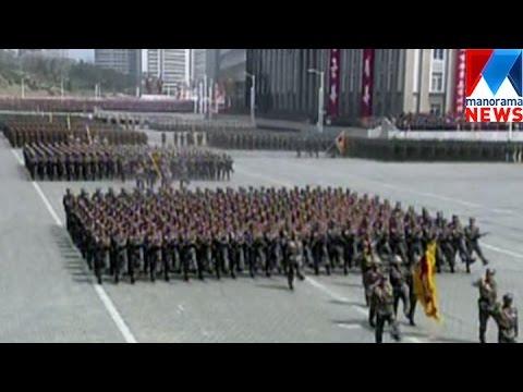 Sjeverna Koreja pokazala nove podmorničke projektile