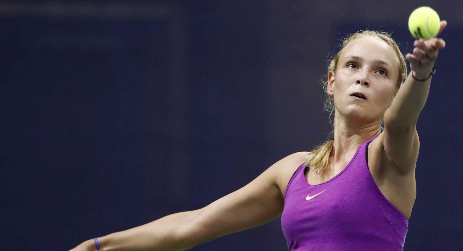 WTA RIM Vekić uspješna u kvalifikacijama