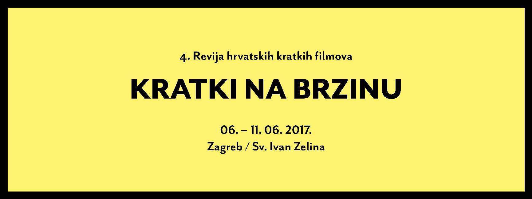 Filmska revija 'Kratki na brzinu' u Zagrebu i Svetom Ivanu Zelini od 6. do 11. lipnja