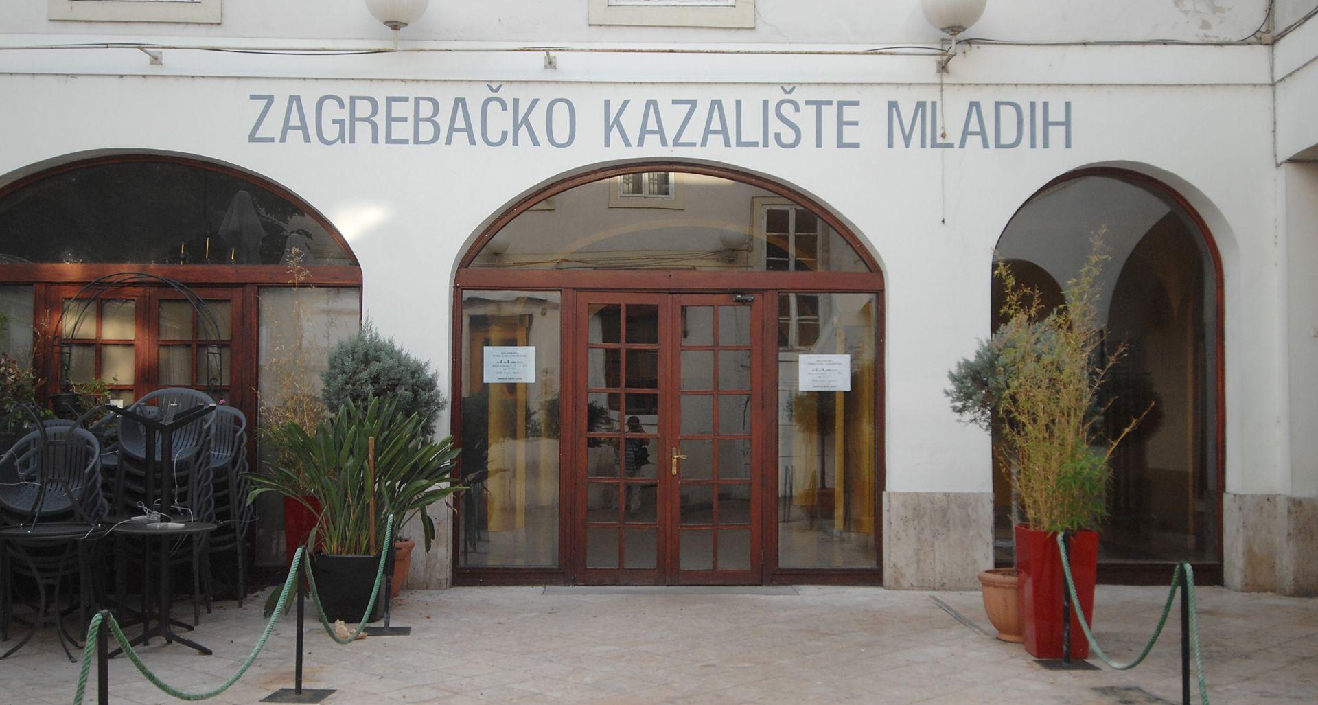 Gostovanja kazališta iz Srbije i Slovenije u ZKM-u