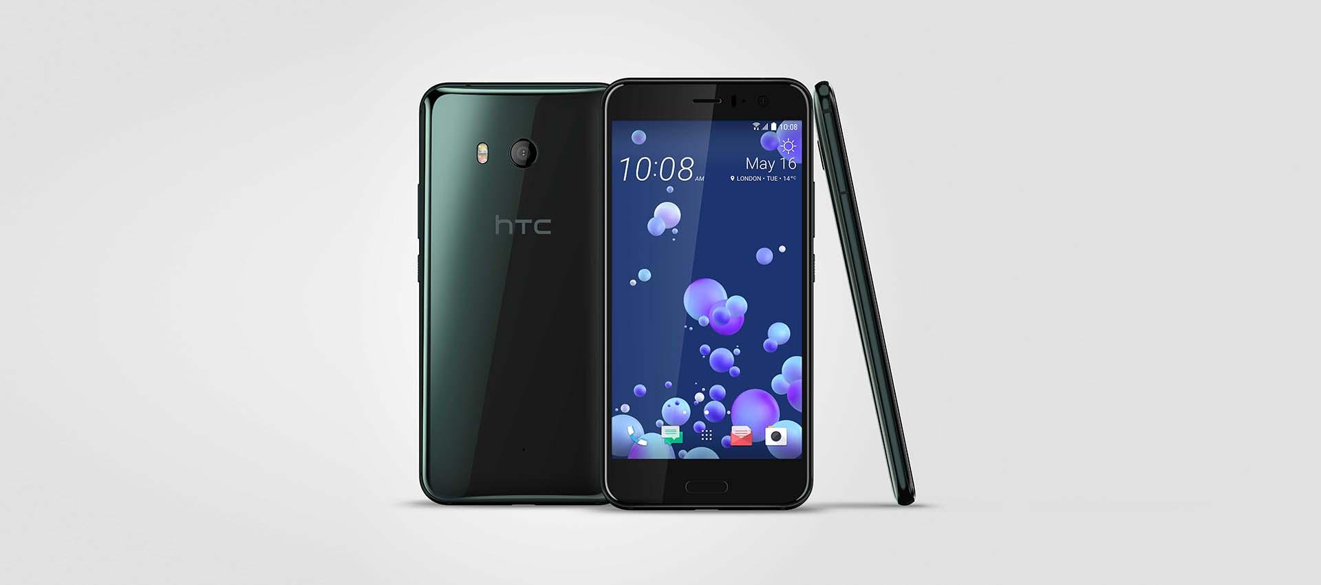 HTC U 11: Najviša ocjena IKAD dodijeljena kameri pametnog telefona